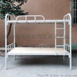 工地宿舍用铁架床 深圳铁架床 可定制铁架床