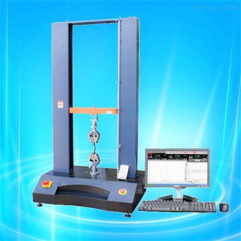 爱佩科技 AP-8008 双柱拉力试验机