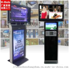 广西青海广告机左右/上下双屏广告机