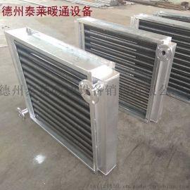 煤礦用加熱器廠家蒸汽鋼管散熱器