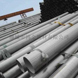 榆树304不锈钢管 超大口径配管用不锈钢管