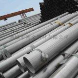 榆樹304不鏽鋼管 超大口徑配管用不鏽鋼管