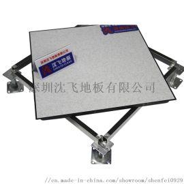 全钢PVC防静电地板加厚型 600*600*35 沈阳自产直销 上门安装