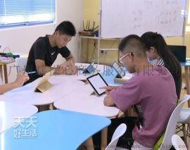 学生提分系统_老师线上教学系统_智易答AI教育