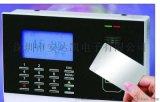 景区测温门禁系统 测温度的红外线门测温门禁系统