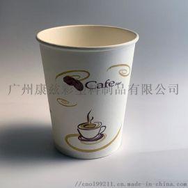 8安士咖啡纸杯 欧版8安士纸杯 热咖啡杯