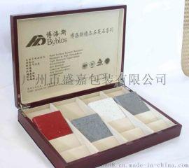 地板瓷砖色卡样品盒喷漆木盒