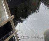 耐博仕911聚氨酯油性防水塗料雙組份樓面防水