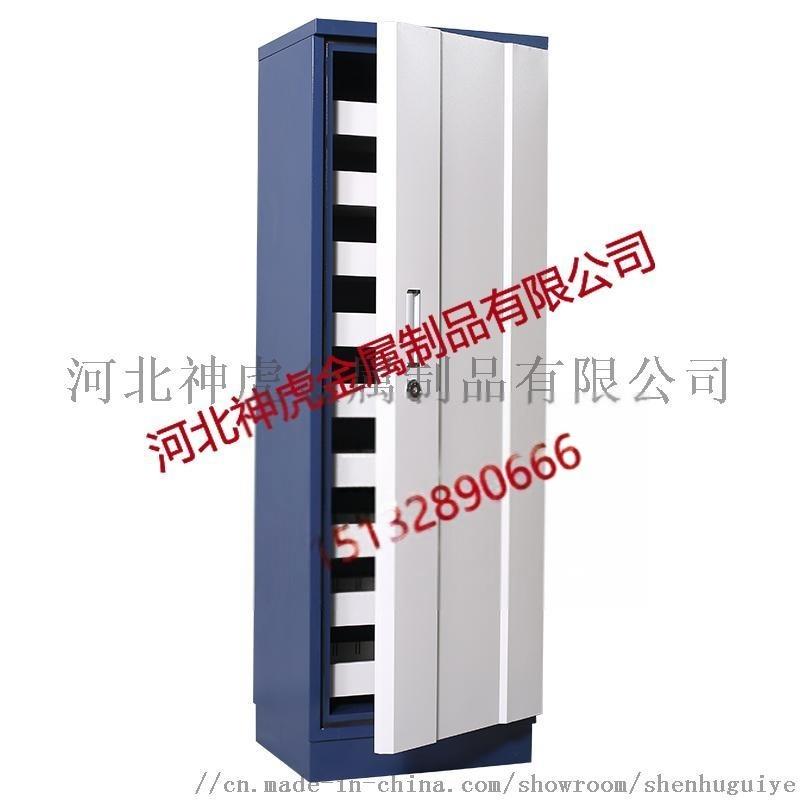 9抽防磁櫃廠家 防火防磁櫃 工廠直髮防磁櫃