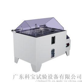 160盐雾试验箱 大型耐盐雾试验箱