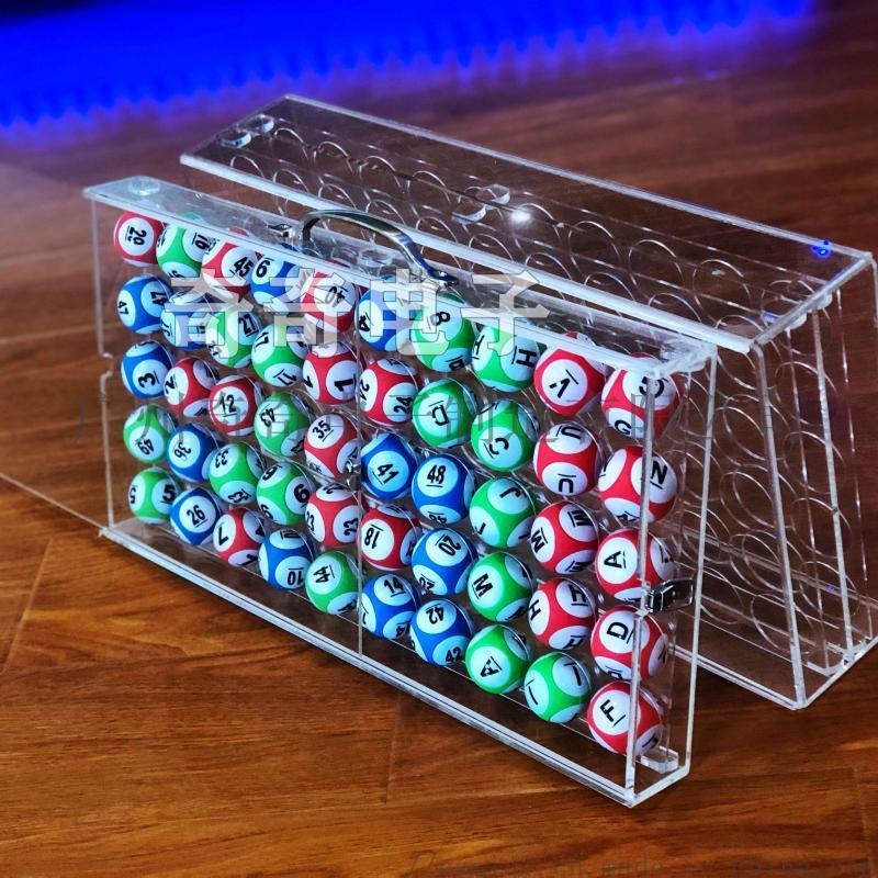 乒乓球箱亚克力球盒收纳球箱透明手提箱