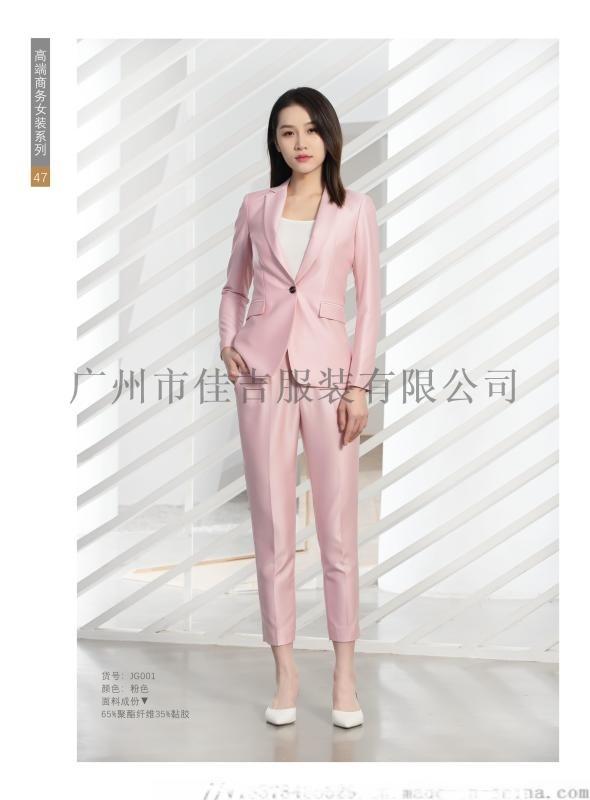廣州女士職業裝工作服專業西服定製現貨批發