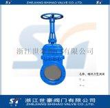 上海刀型閘閥廠家直銷暗板無泄漏刀閘閥