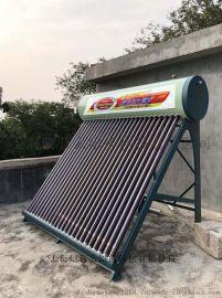 24管家用机太阳能热水器