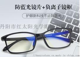 防蓝光手机眼镜全自动生产加工