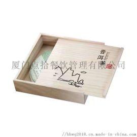 福建定制茶叶包装盒厂家在哪里,哪里可以定制茶叶礼盒