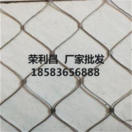 成都防护围栏网,成都动物园防护网,成都不锈钢丝绳网