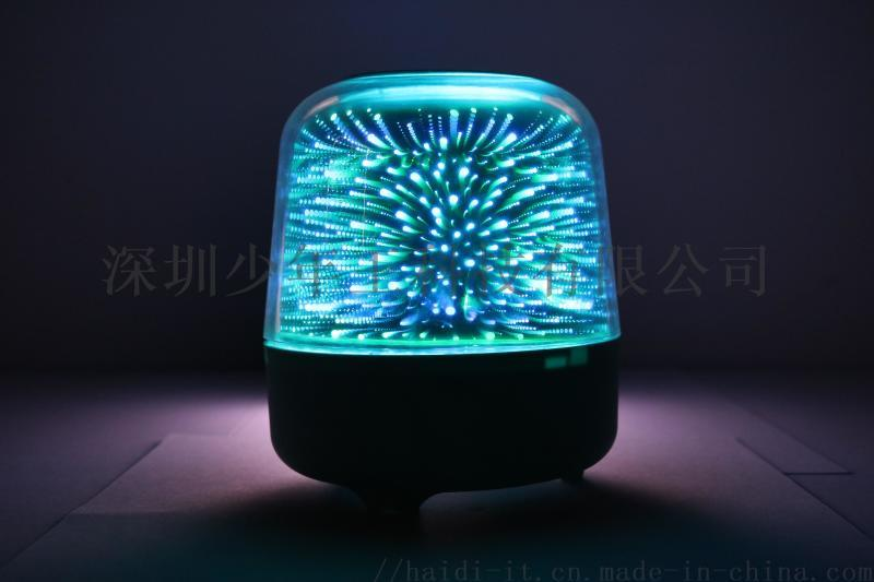 彩燈藍牙音箱 禮品定製