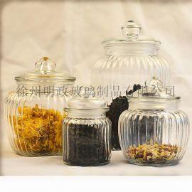 玻璃罐茶叶罐密封罐储物罐调料罐玻璃罐