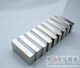 钕铁硼厂家定做 圆形带孔磁铁方形强力吸铁石