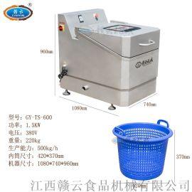 湖南长沙中央厨房用脱水机全自动果蔬甩水机