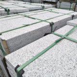 g603細花工程磚 g603小花道路磚 廣場平磚