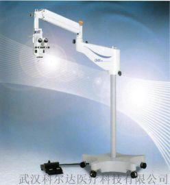 拓普康OMS-90眼科手术显微镜