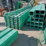 聚氨酯工程電纜橋架玻璃鋼管箱