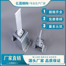 铝镁锰合金板  支架 直立锁边铝镁锰板支座厂家报价