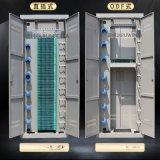 ODF576芯光纤配线架