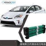 適用於豐田普銳斯第三代圓柱形汽車混合動力電池