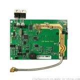 rfid超高頻遠距離讀卡模組915MHz射頻電子標籤讀寫器