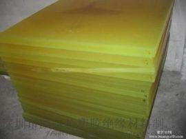 现货弹性PU胶板 聚氨酯板材 加工优力胶板 牛筋板材 减震PU板材