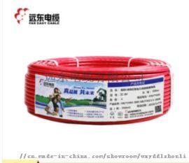 远东电缆电线电缆热水器用铜芯阻燃电线单芯单股硬线