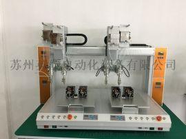 厂家直销四轴双头自动焊锡机 苏州自动焊锡机