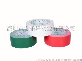 彩色布基胶带单面高粘防水耐磨易撕