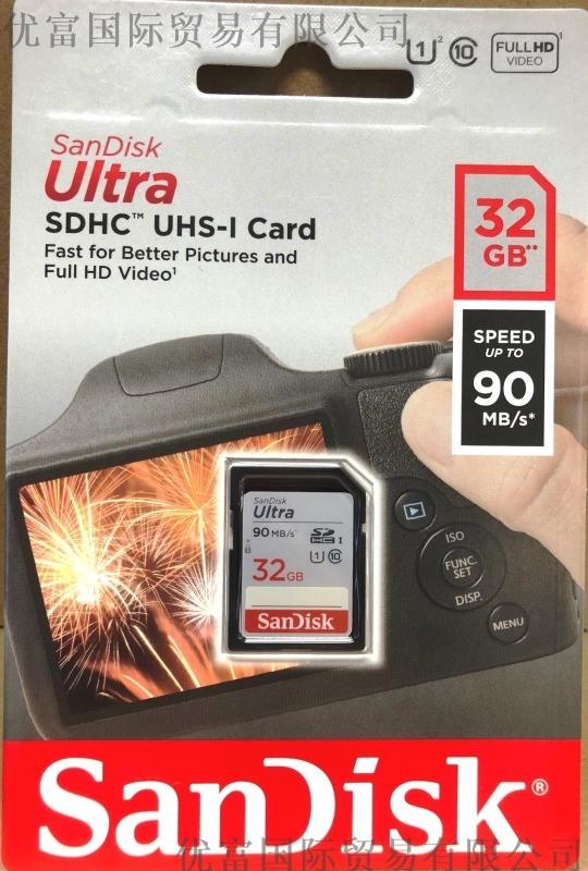C10内存卡 闪迪32g内存卡 相机闪存卡