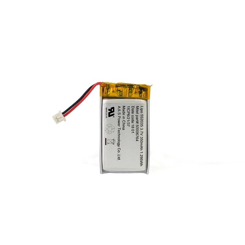 锂聚合物552035 350mah电池