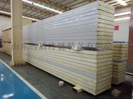 保温板 聚氨酯夹芯板 阻燃冷库板