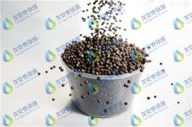 纺织废水处理污水零排放工艺臭氧催化剂