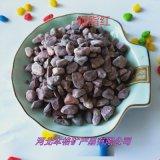 本格厂家供应透水洗米石 深灰浅灰水磨石子 机制石子