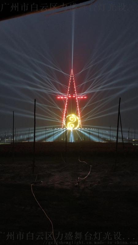 380w户外防水光束灯 力盛灯光350w防雨摇头灯