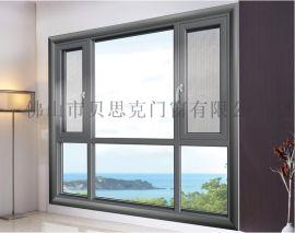 貝思克門窗訂做 別墅鋼化玻璃隔音鋁合金平開窗