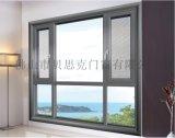 贝思克门窗订做 别墅钢化玻璃隔音铝合金平开窗