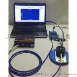 光纤光谱仪(JJF1729-2018农药残留检测仪校准专用)