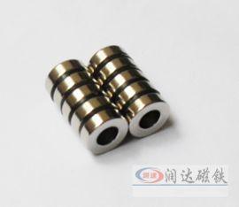厂家定做 钕铁硼强力磁铁圆环磁铁方块磁铁双面磁铁