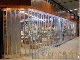 水晶折疊門H-220型透明商鋪水晶折疊門