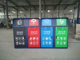 现货四分类垃圾桶 塑料240L上车桶