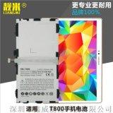 靓米厂家直销适用于Sam Galaxy Tab S 10.5 SM-T800 平板电脑电池
