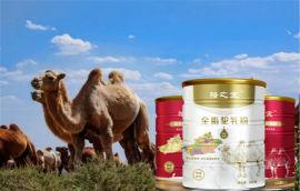 美丽新疆的驼奶粉厂家